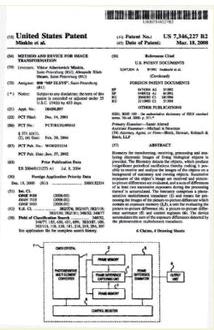 DEFENDER-X日本 特許出願中