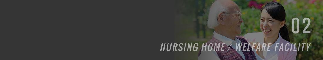 介護・福祉施設|MENTAL-CHECKERの活用事例